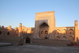 Madraza Muhammad Amin Khan (Khan o Jan o Kan)