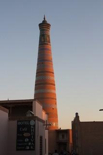 Minarete de la madraza Islam-Kogja