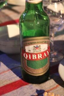 Cervea marca Qibray