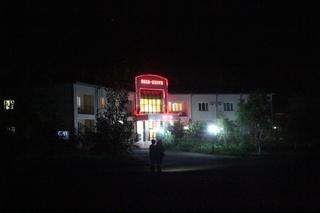 Hotel Asia Jiva