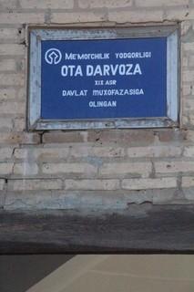 Ota Darvoza, puerta principal