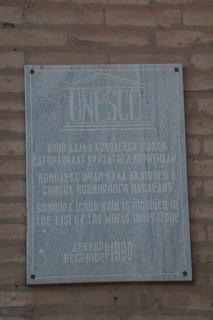 En ste anuncio de la Unesco dice que el complejpo Inch Kala se ha declarado patrimonio de la humanidad