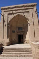 Madraza Abdulla Kan, convertida en museo de Historia Natural