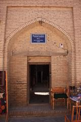 La madraza más pequeña de Jiva: Madraza Matrasul Mirzaboshi