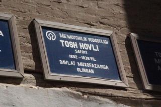 Todh Hovly Saroyi