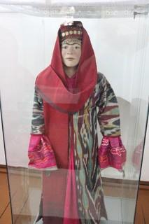 Vestido femenino típico del