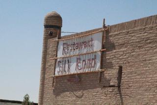 Restaurante Silk Road