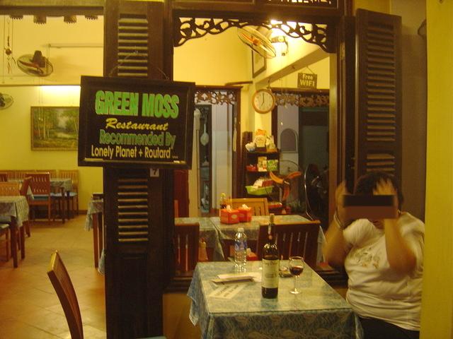 Restaurante Green Moss