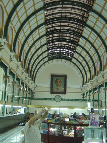 Oficina de correos de Saigón.