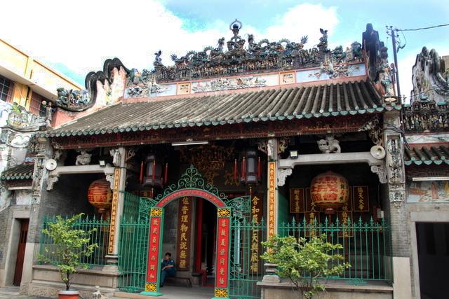 Templo Thien Hau