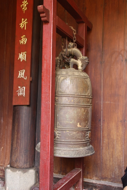 La campana.