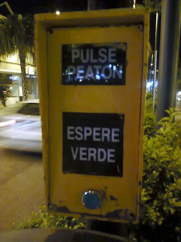 Pulse peaton