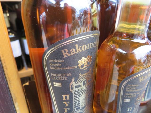 Rakomelo de Creta.